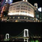5月30日【銀座・湾岸エリア】