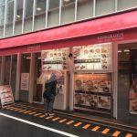 どうとんぼり神座 新宿店
