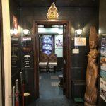 タイ国料理 バンタイ【歌舞伎町一番街】