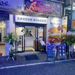 SHOGUN BURGER【さくら通り】