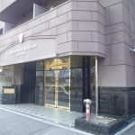 シャルムコート新宿ステーションパレス【分譲】
