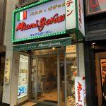 マイアミガーデン 新宿歌舞伎町セントラルロード店