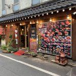 元ちゃん 歌舞伎町店