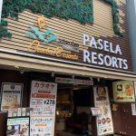 カラオケパセラ 新宿歌舞伎町店