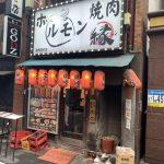 縁(えん) 歌舞伎町店