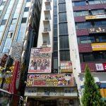 プレーンシティ新宿ビル【中央通り】