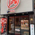 煮干つけめん ラーメン凪 新宿ゴールデン街店 新館