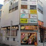 歌舞伎町らんざんビル【あずま通り】