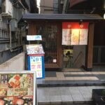 千年の宴歌舞伎町輝ビル店