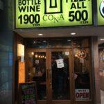 CONA 新宿歌舞伎町店