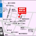 みずべや歌舞伎町あずま通りご案内♪