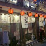 牛タン いろ葉 新宿歌舞伎町レッドのれん街店