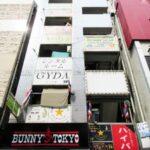 第10NKビル【新宿駅徒歩3分】