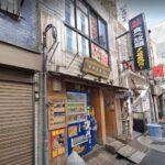丸石・新歌舞伎町ビル【路面・居抜き物件】