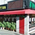 九州ラーメン博多っ子 新宿店