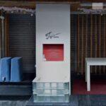 REMEMBER TOKYO リメンバー東京 歌舞伎町店