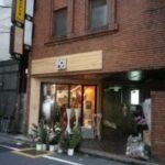 朝日新宿館【バー居抜き】