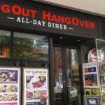 HangOut HangOver(ハングアウト ハングオーバー)新宿