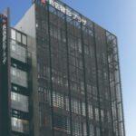 日本健康管理協会 新宿健診プラザ