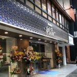 ジェムキャッスルゆきざき 歌舞伎町店