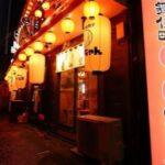 まるまさ 歌舞伎町REDのれん街店