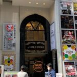 トリコ 新宿東口店