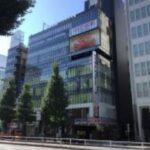 新宿テアトルビル【リノベーションオフィス】