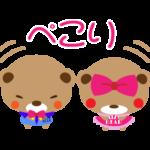 ■新宿7万以下■