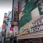 肉寿司と自家製ローストビーフ食べ放題 飲み放題個室居酒屋 -うしえもん-新宿東口店