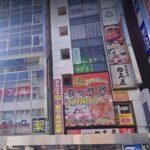 新宿テラス 新宿東口駅前店