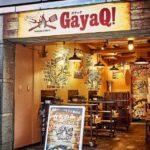 GayaQ!新宿本店 【BBQ】