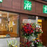 澣花香港飲茶