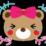 水商売シェアハウス♪SAクロス東長崎3