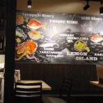 SETOUCHI檸檬食堂 新宿西口小滝橋通り店