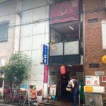 台湾佐記麺線 台湾食堂888