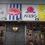 ジョナサン 新宿西口大ガード店